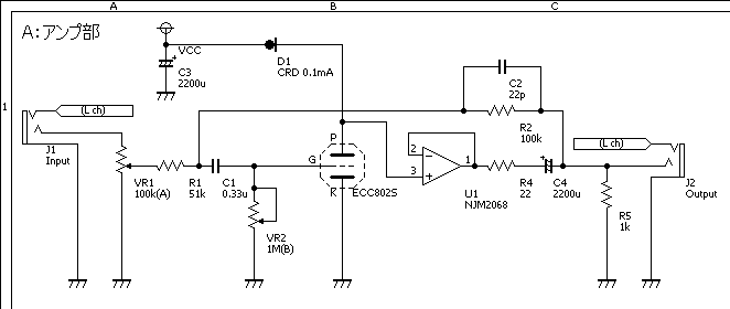 10_circuit_crd.png